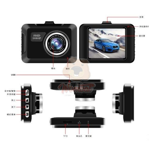 K2 Autós kamera, esemény rögzítő